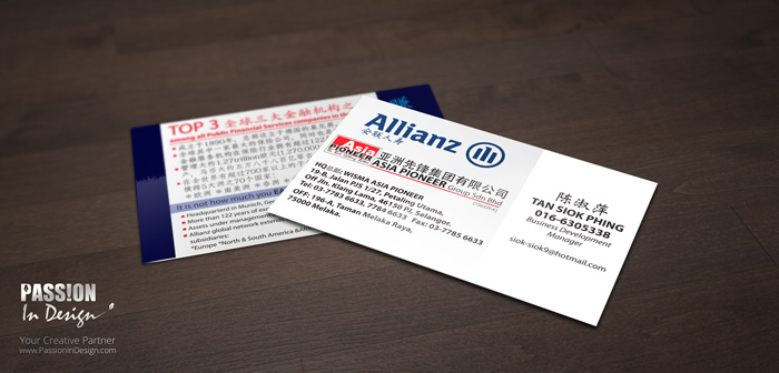 Business Card Printing & Delivery 名片设计影印及送货 - Allianz Miss Tan