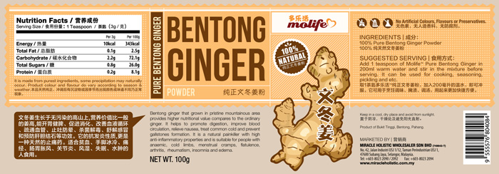 molife_BentongGinger_packaging