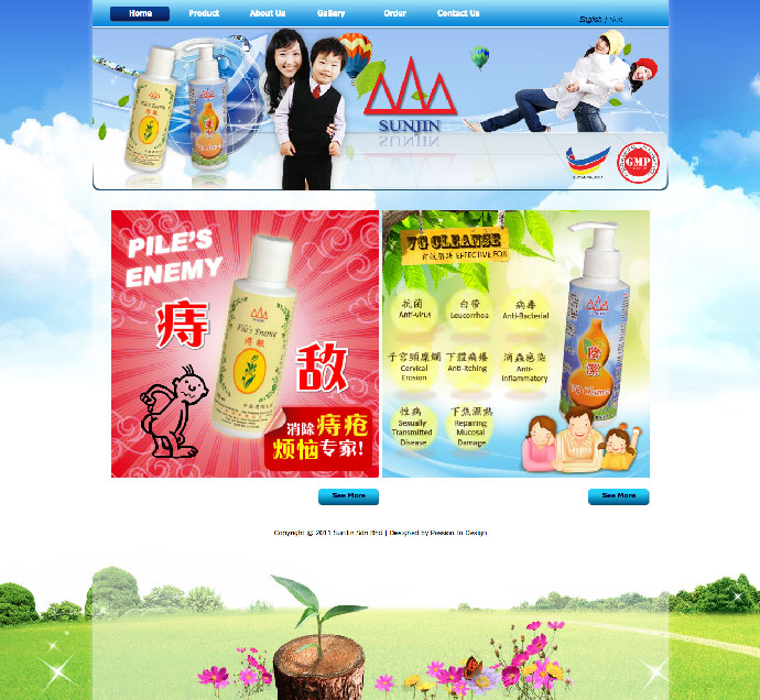 Ubat Traditional Sunjin Sdn Bhd Home Page Design