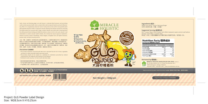 GLG Powder Full Packaging Label Design