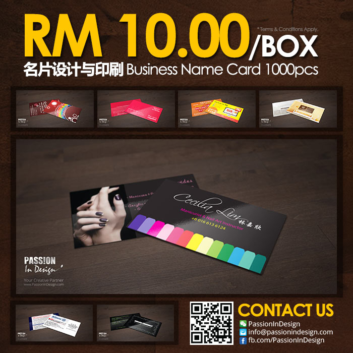 Promotion RM10/box Business Card Printing & Delivery