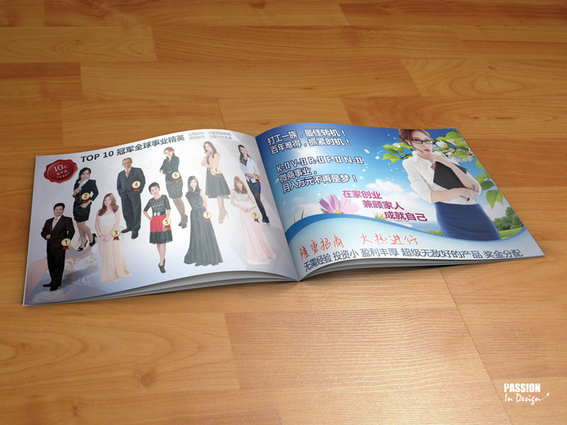 Booklet Design 小本子 1