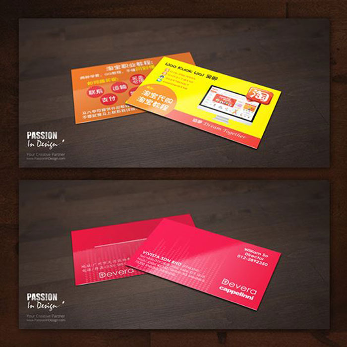 Promotion RM120/ 10boxes Business Card Printing & Delivery