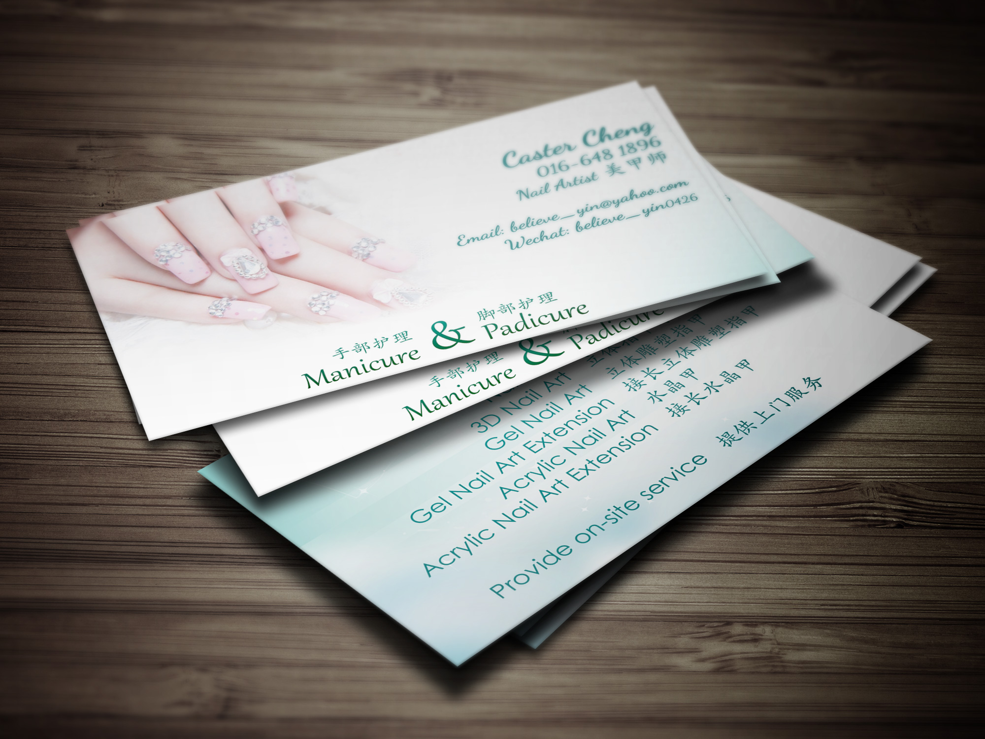 Business Card Printing & Delivery 名片设计影印及送货 – Melaka Manicure Services