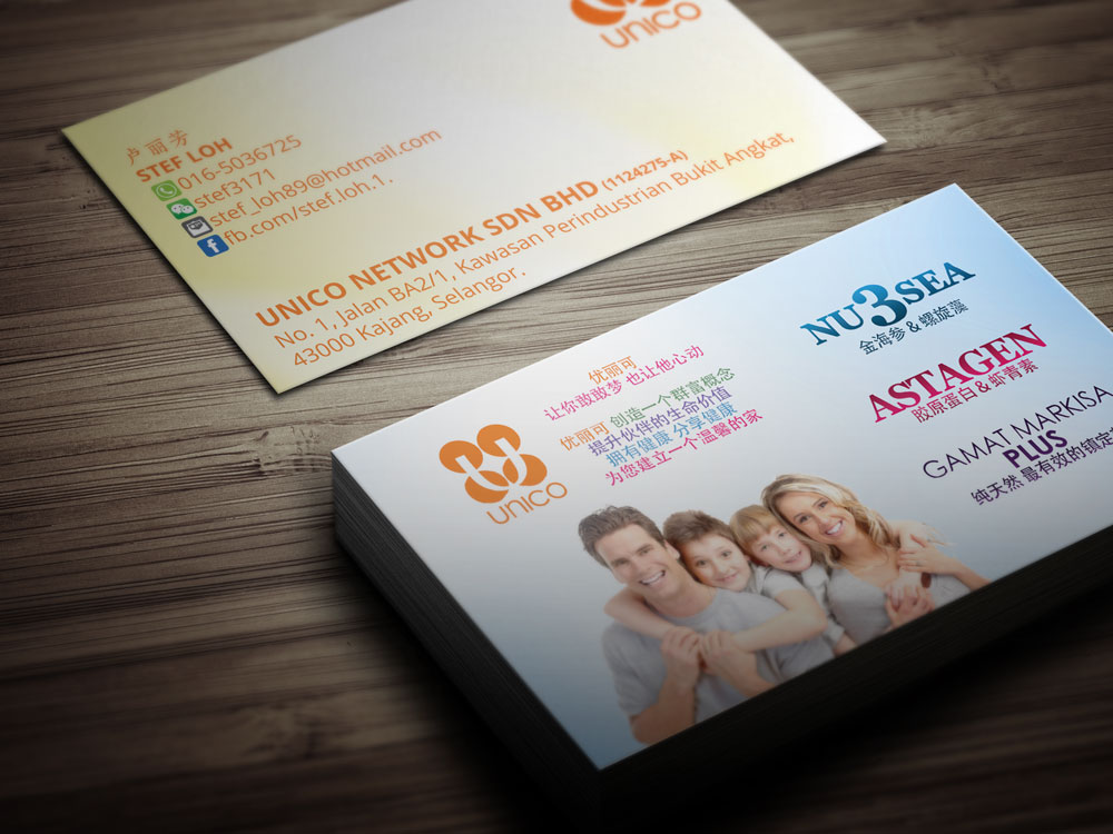 Business Card Printing & Delivery 名片设计影印及送货 – Unico (Malaysia)