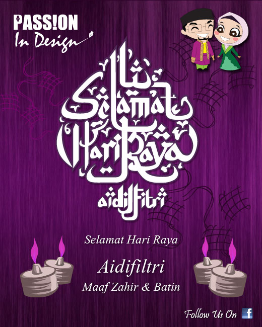 Raya Greeting E-Card Design