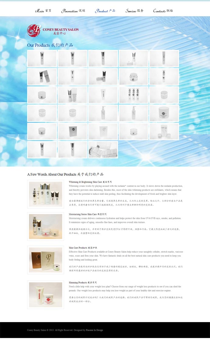 Coney Beauty Web Design
