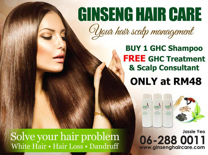 Ginseng Hair Care TV Advertisement Design