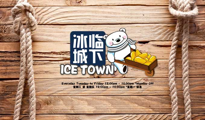 Icetown Online Advertising
