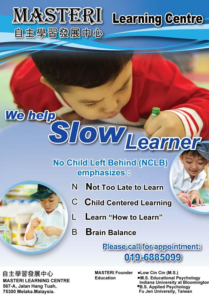learning Centre Brochure/Flyer English 1