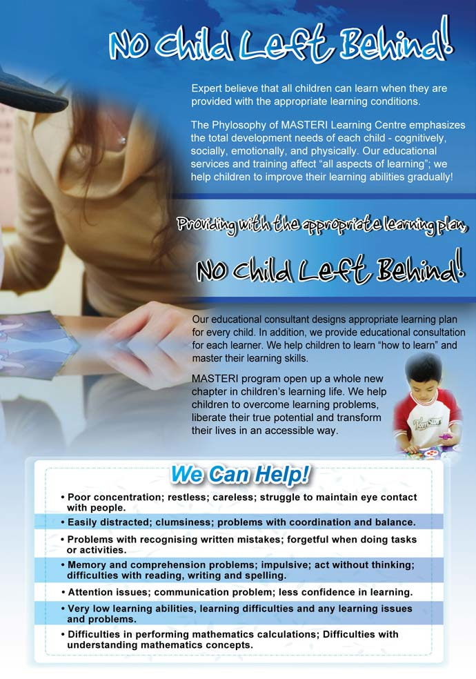 learning Centre Brochure/Flyer English 2