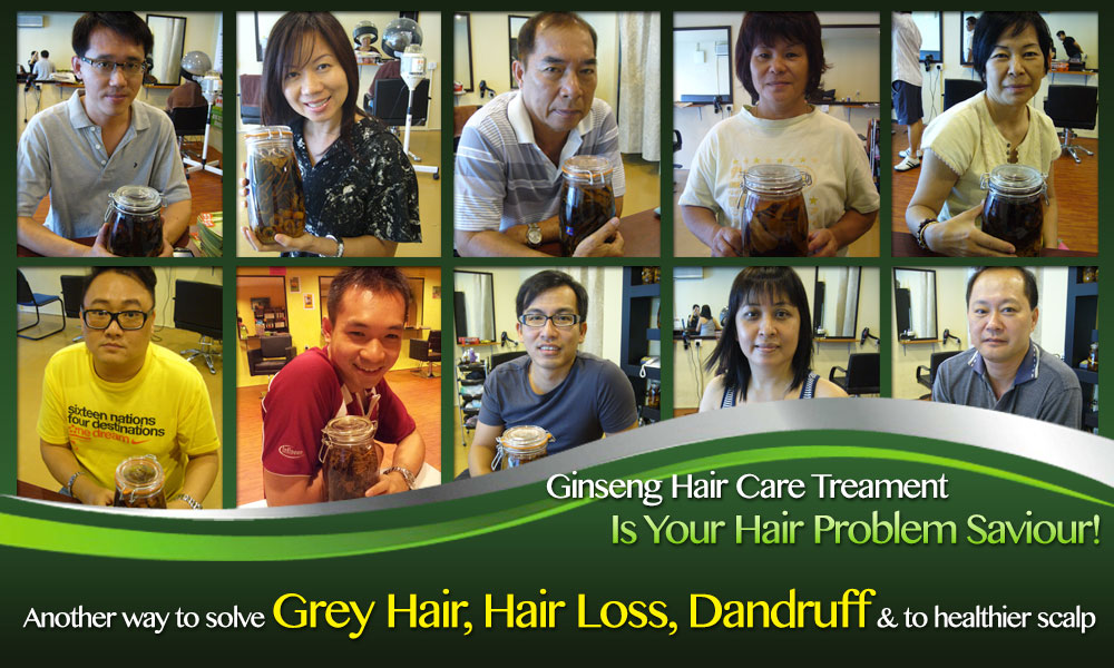 Ginseng Hair Care English Testimonial Banner